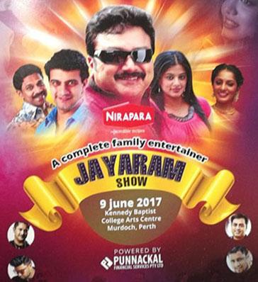 Jayaram Show 10 June'17